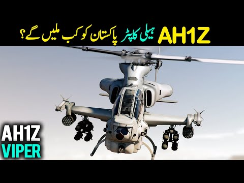 Pakistan Army AH-1Z (Attack Helicopter) - GTA5-Mods